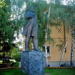 """Къща музей """"Ангел Кънчев"""" - Трявна"""