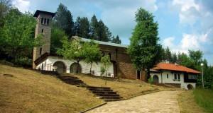 Музей на иконата - Трявна