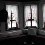 Райкова къща - Трявна