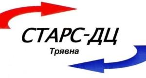 """Старс-ДЦ"" ООД - Лого"