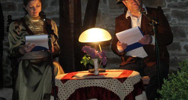 """бр. 17-18/11 май 2016 г. на в. """"Тревненска седмица"""""""