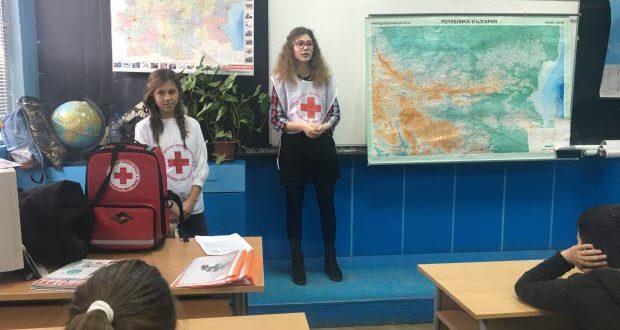 """""""Тревненска седмица"""" - 2.11.2016"""