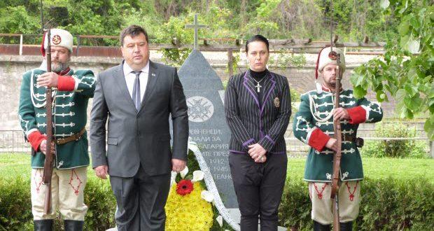 """""""Тревненска седмица"""" - 17.05.2017"""