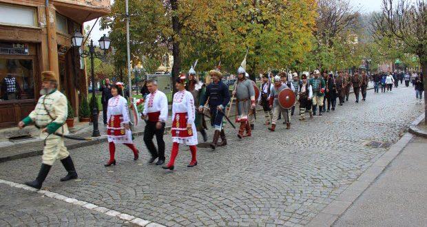 """""""Тревненска седмица"""" - 08.11.2017"""
