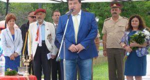 """""""Тревненска седмица"""" - 25.07.2018"""