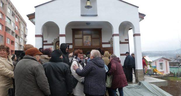 """""""Тревненска седмица"""" - 12.12.2018"""