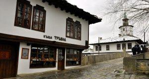 Къща за гости Трѣвна