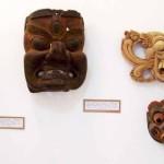 Азиатско и Африканско изкуство - Трявна