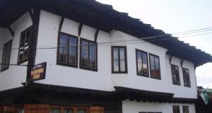 Калинчева къща - Трявна