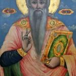 Музей Тревненска иконописна школа