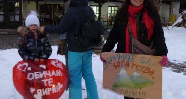 """""""Тревненска седмица"""" - 24.01.2018"""